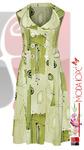 Пристрой. Платье женское. (цена попалам !!!!)