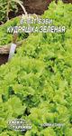 Салат-бэби Кудряшка зелёная