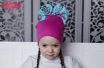 Двухслойная шапка с большим цветным бантиком