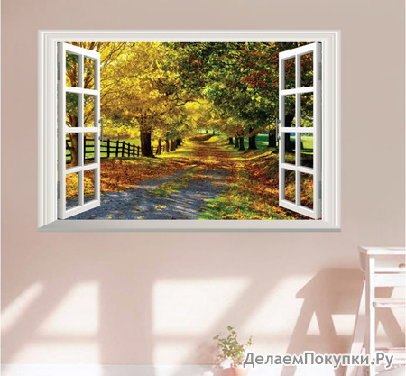 Виниловая наклейка Осенняя дорога 3D