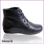 Ботинки Селена