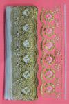 Кружево с золотым люрексом, капрон 7 см*14,5 ярд К48-14 (белый) Артикул: 200-1936