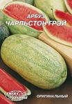 Арбуз Чарльстон Грэй