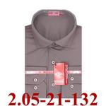 +2.05-21-132 сорочка притал коричневая однотон длин
