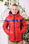 Куртка демисезонная для мальчика «Месси-1»