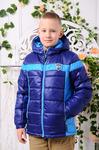 Куртка демисезонная для мальчика «Месси-3»