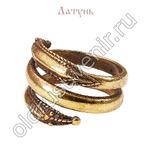 Усатое кольцо «Мировой Змей»