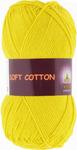 Soft Cotton Вита коттон