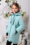 Куртка демисезонная для девочки «Вилена»