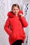 Зимняя куртка для девочки «Мая Нова»