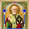 Набор для вышивания бисером арт.ЧМ.Б1206 Икона святителя Николая Чудотворца 20,5х24 см