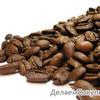 Кофе Зеленый Сантос 250г