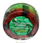 Пудинг АНТИЦЕЛЛЮЛИТНЫЙ с люфой и красным перцем 140 грамм - 3 вида