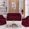 Чехлы для мебели. Трехместный диван + 2 кресла
