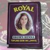 Хна цветная для стойкой окраски волос, бровей и ресниц Royal BRAUN (КАШТАНОВЫЙ)