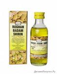 Масло сладкого миндаля Roghan Badan Shirin, 25 мл. Скидка!