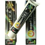 Отбеливающая зубная паста с бамбуковым углем 160 мл