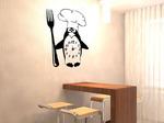Интерьерные настенные часы Пингвин-повар