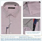 DDO-15 A/C Приталенная школьная рубашка бизнес класс  ткань SUPER OXFORD комюинированная с отделкой.