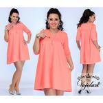 Короткое свободное платье №005 персиковый