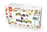 """""""Снова в школу"""" кокосовые конфеты с тайской дыней, картонная упаковка 100 г."""