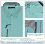 DDO-15 F/C Приталенная школьная рубашка бизнес класс  ткань SUPER OXFORD комбинированная с отделкой.