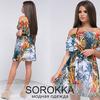 платье 56 МОД № 214 (Рукав фонарик).