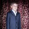 Школьная форма для мальчика Код: Мокрый асфальт