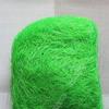 Сизаль, зеленый (А002) Артикул: 57-11 100 г