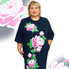 Платье Маковка