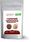 Горячий шоколад из натурального какао тертого (5 порций)