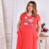 Коралловое платье ниже колена 0558-3