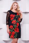 Алые розы платье Гардена-2Б д/р (принт) TM Glem Алые розы платье Гардена-2Б д/р