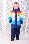 Зимняя куртка для мальчика «Радуга»