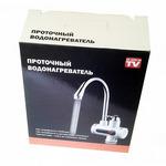 Кран-водонагреватель проточный с индикатором температуры