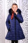 """Зимняя куртка для девочки """"Марианна"""""""