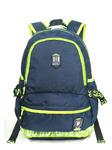 рюкзак (синий) уф6644##