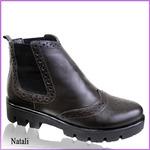 Ботинки Натали