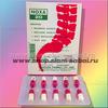 Капсулы Noxa 20 для лечения боли в суставах и позвоночнике