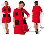 платье X5178