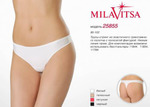 MILAVITSA трусы-стринг с заниженной линией талии 25855