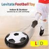 Футбольный летающий диск