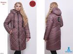 Зимнее женское пальто 50-66 размер
