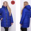 Женское зимнее полу-пальто 50-64 р