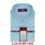 2.10-03-05-1105 сорочка детск св.голубая точка микро длин