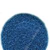 Бисер, голубой огонек (450 гр) ВР-703 № 23В Артикул: 145-13