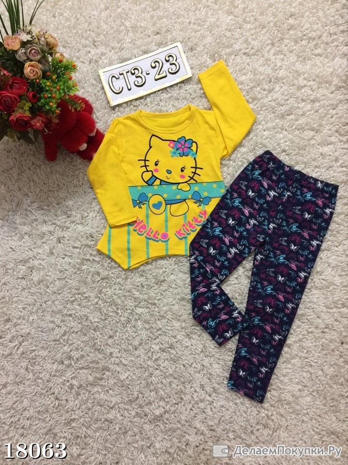 Одежда Больших Размеров Для Детей
