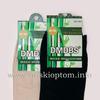 В3-023 DMDBS носки мужские медицинские