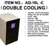 Автохолодильник AQ-16L-C (16 литров)