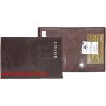 Обложка для паспорта PRT-П-21 н/к коричневый ящерица